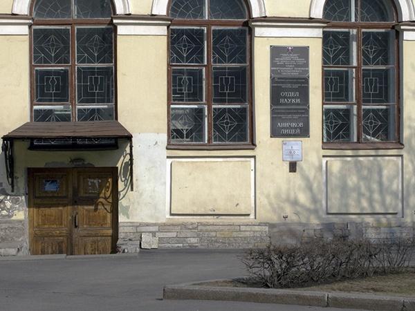 фото с сайта commons.wikimedia.org