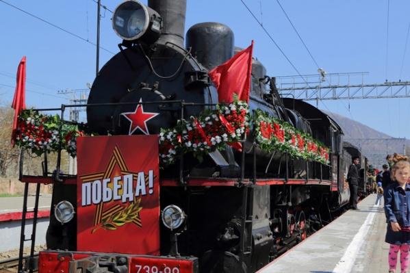 Поезд «Победа» мчит в Ростов