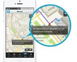 Мобильный 2ГИС подскажет, как проехать на авто