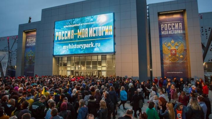 Музей «Россия — моя история» в Волгограде собрал интерактивный «Бессмертный полк»