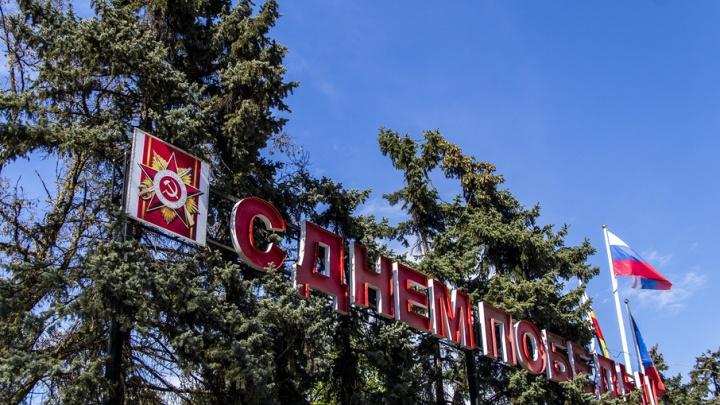 День Победы: 161.ru публикует измененную схему движения