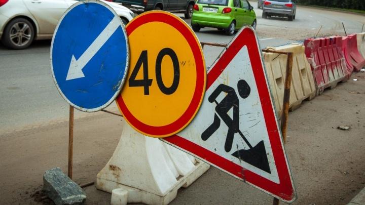 На перекрёстке в центре Челябинска ограничат движение