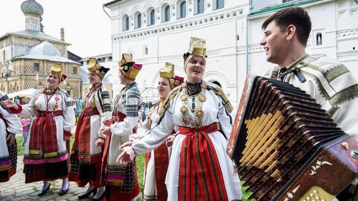 В Ярославской области будут женить по славянским обычаям