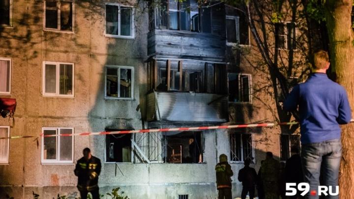 «Мужчина включил газ и лёг спать»: следователи назвали предварительную причину взрыва на Свиязева