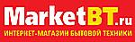 Интернет-магазин MarketBT открыл пункт выдачи в Ростове-на-Дону