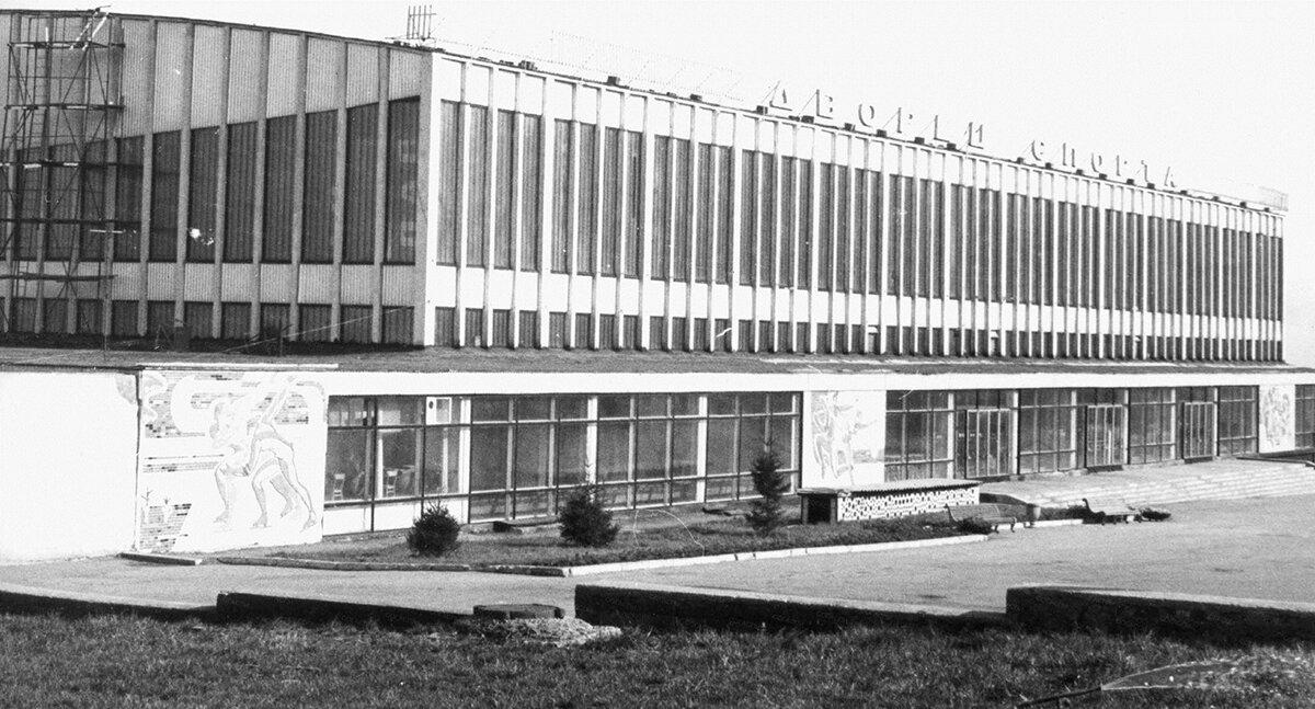 Дворец спорта ЦСК ВВС — целая веха в судьбе нескольких поколений самарцев