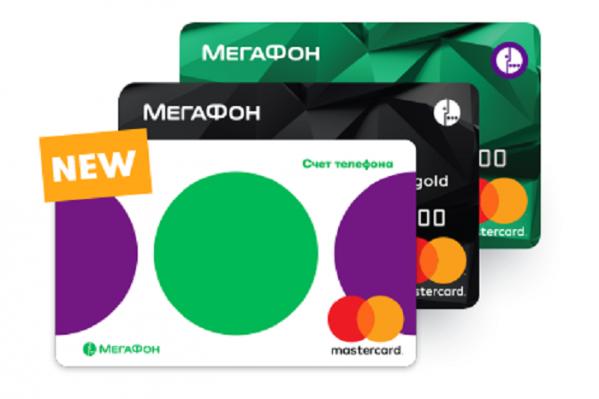 Теперь банковскую карту «МегаФона» можно выпустить виртуально со всеми реквизитами через приложение