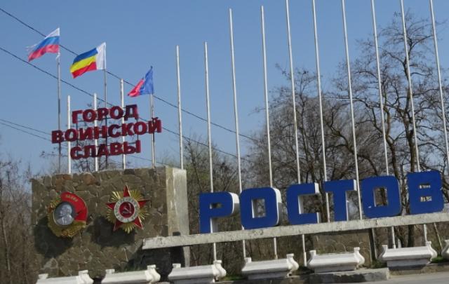 Проектирование кольцевой дороги вокруг Ростова завершится в 2019 году