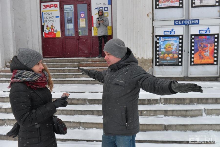 Евгений рассказал, что раньше эту площадь хотели назвать площадью Машиностроителей