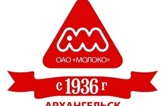 ОАО «Молоко» – первое предприятие молочной отрасли региона сертифицировано по ISO 22000:2005