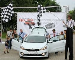В Ярославле презентовали новые KIA Cerato и KIA Pro Ceed