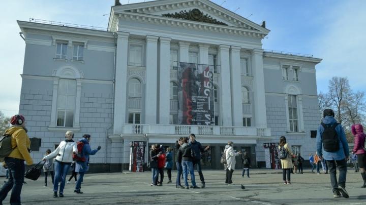 Мероприятия фестиваля «Пермский период. Новое время» будут проходить весь год