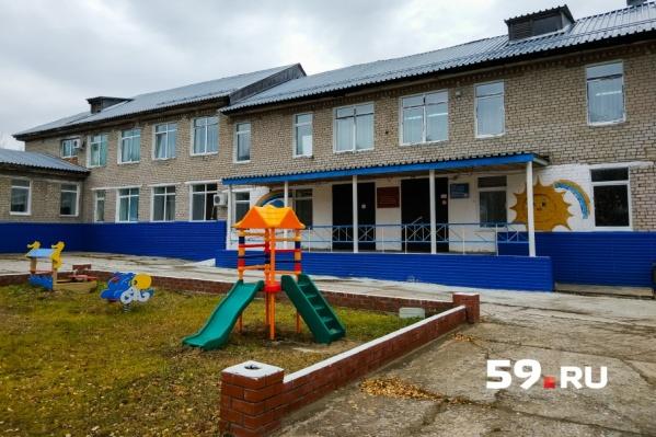 Рудничный детский дом-интернат находится в 250 километрах от Перми