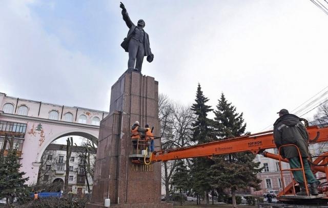 В Ярославле обновляют памятник Ленину: что сделают