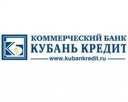 Банк «Кубань Кредит» начинает продажу памятных монет к праздникам