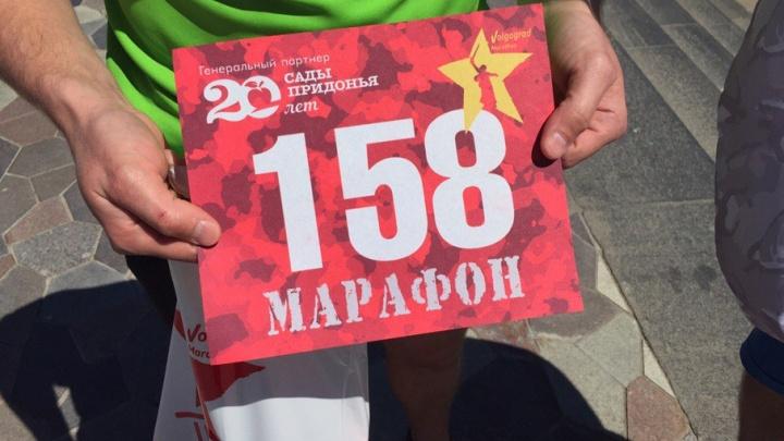 Волгоградским бегунам не хватило номеров для участия в марафоне