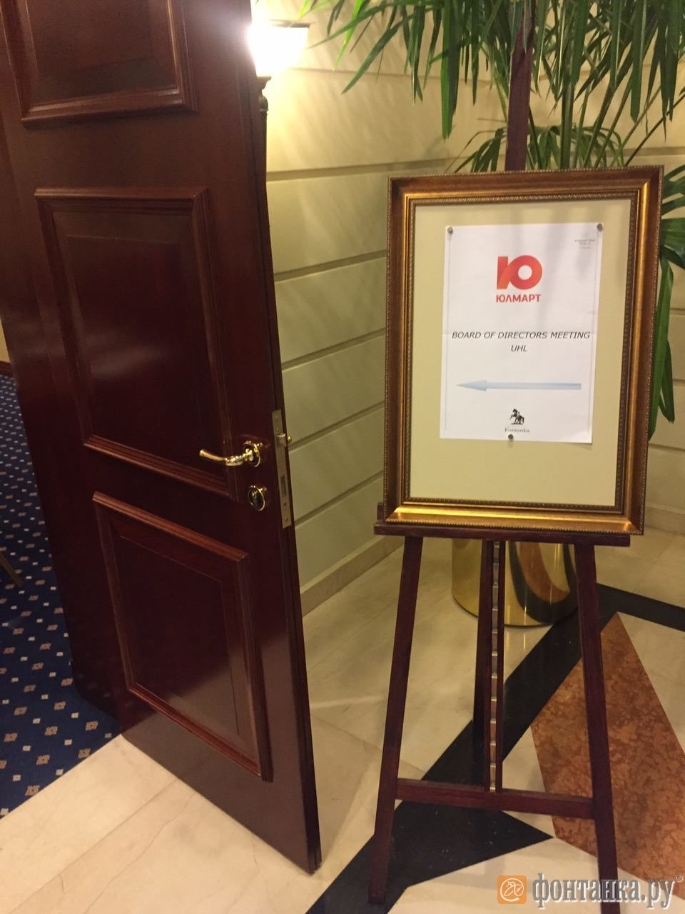 """Холл гостиницы """"Кемпински"""", 27 октября 2016 г."""