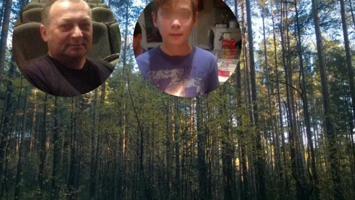 «Искусанные и улыбаются»: как отец и сын Мелентьевы провели двое суток в прикамской тайге