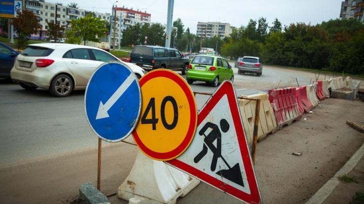 На улицах в трёх районах Челябинска ограничили движение