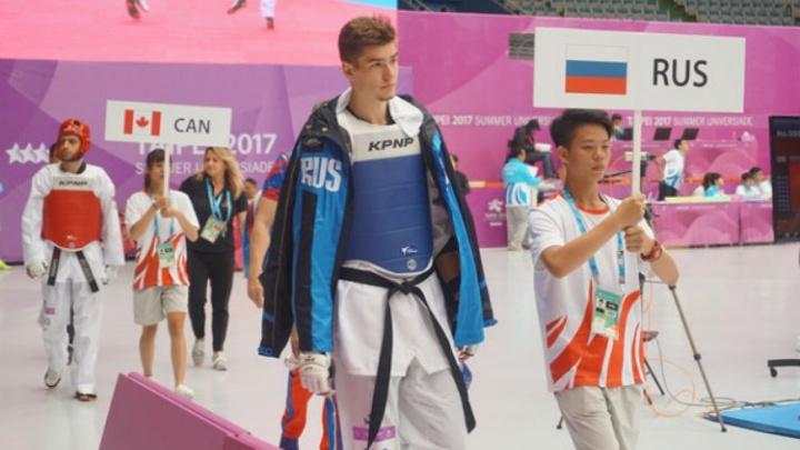 Самарский тхэквондист завоевал золотую медаль на Универсиаде в Китае