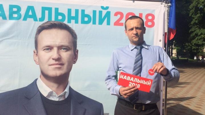 Сторонникам Навального в Ростове пришлось распечатывать агитлистовки на домашних принтерах