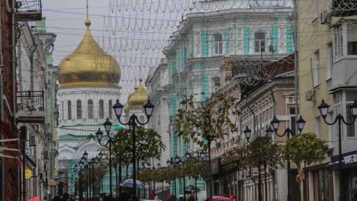 Ростовские власти представили топ-10 туристических маршрутов региона для гостей ЧМ-2018