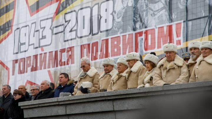 В Волгограде обесценили знак «75 лет Победы в Сталинградской битве»
