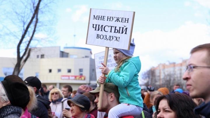 «Не допустим трагедии, как Волоколамске»: в Брагино проходит митинг против московского мусора