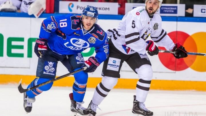 Хоккейная «Лада» проиграла в домашнем матче челябинскому «Трактору»