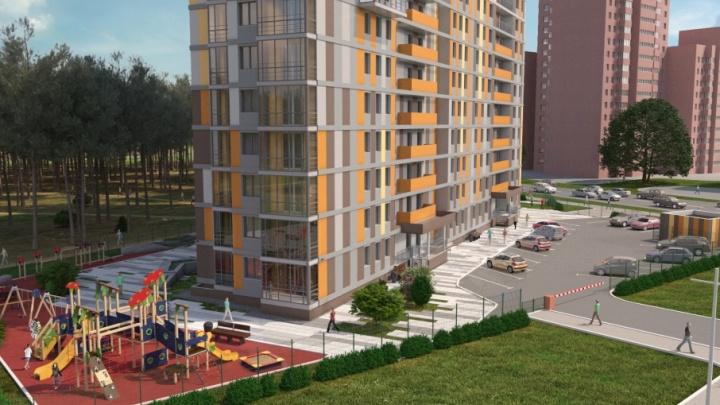 В Перми стартовали предновогодние акции на покупку квартир в доме «Клевер»