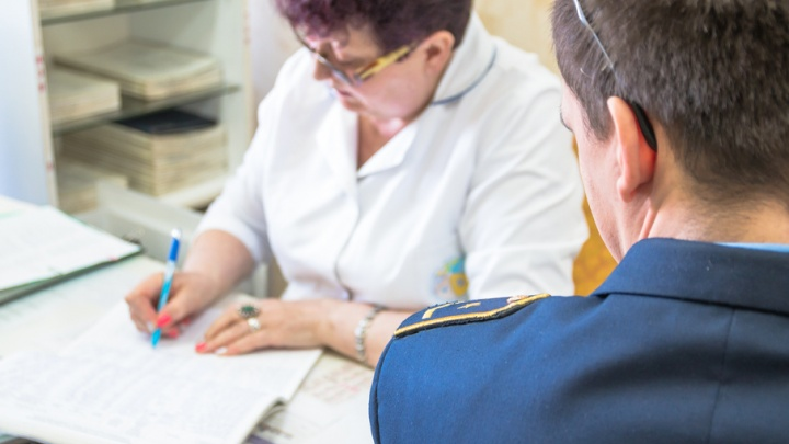 Четырех врачей из Самарской области признали лучшими в России