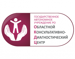 В ОКДЦ приедут ведущие гинекологи ЮФО