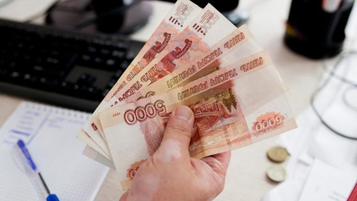 Ярославская прокуратура закрыла сайт, где учили давать взятку