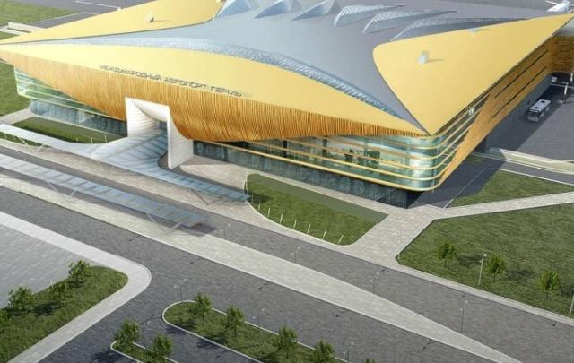 Для нового терминала пермского аэропорта ищут арендаторов Duty Free
