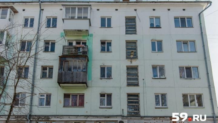 Глыба льда упала с крыши, а не с балкона: СК озвучил официальную версию трагедии на Маршала Рыбалко