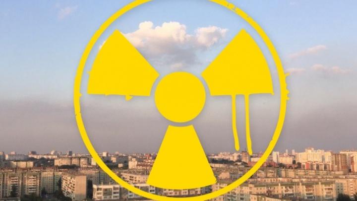 Хроника событий: всё о радиоактивном выбросе в Челябинске