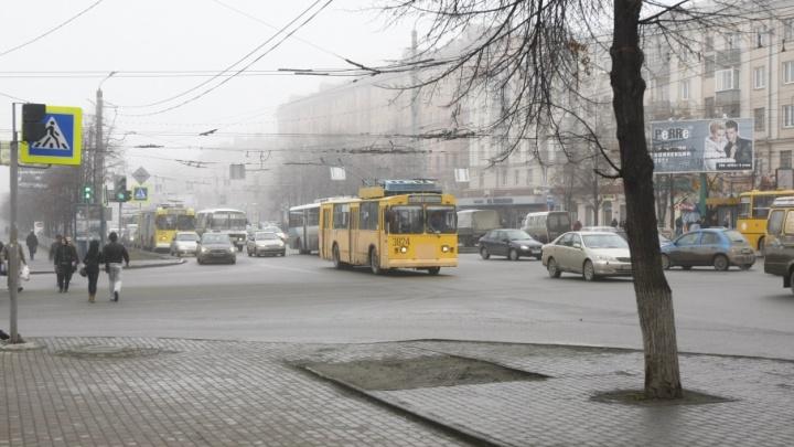 Трём улицам Челябинска присвоили новые названия