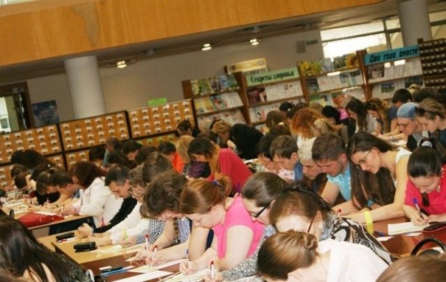В Волгограде началась регистрация участников «Тотального диктанта»