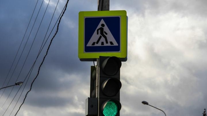 Светофоры на проспекте 40 лет Победы оборудовали звуковыми сигналами для незрячих пешеходов