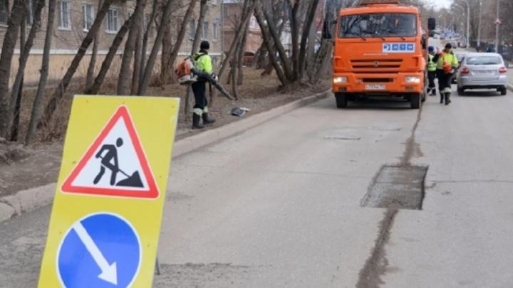 В Перми в 2018 году отремонтируют парки, скверы и более миллиона квадратных метров дорог