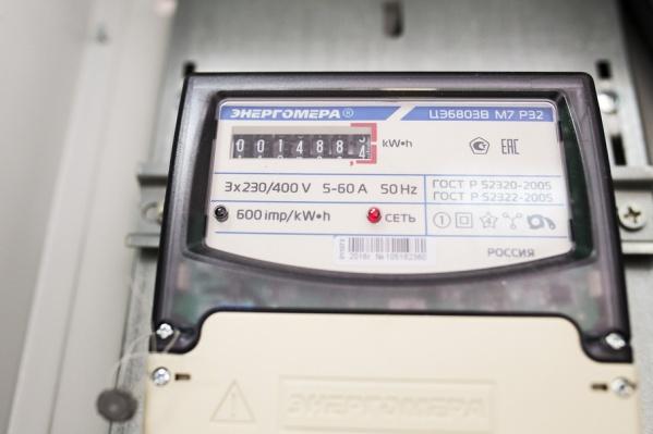 Ярославцам обещают экономию на электричестве