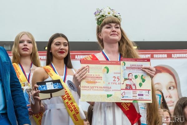Победительницей стала Алена Афандиева.