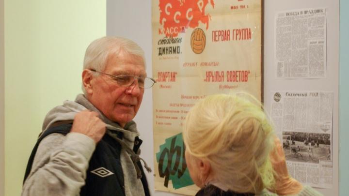 «Народ кричал, народ болел»: ветераны самарского футбола поделились воспоминаниями