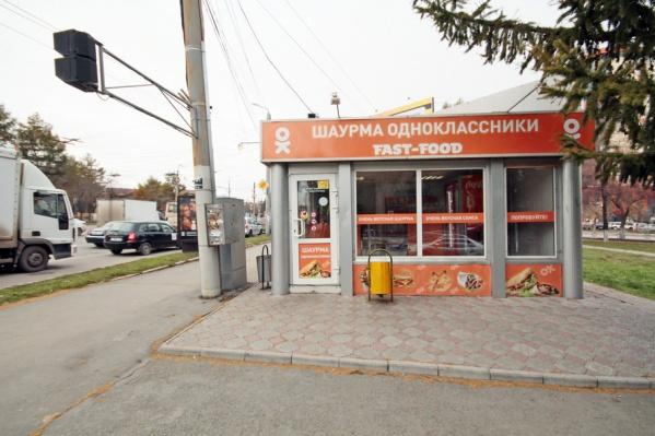 15 ликвидированных киосков – не предел, в городе намерены убрать 600 сомнительных объектов