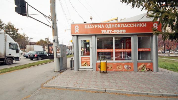 На очереди Теплотех: в Челябинске снесли 15 сомнительных киосков