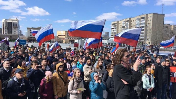 Сторонники Навального провели в Тюмени несанкционированную акцию протеста «Он нам не царь»