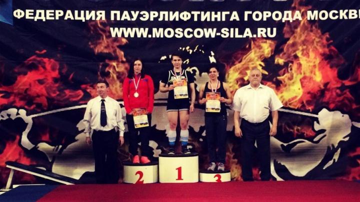 Северянки завоевали две медали на всероссийском турнире по пауэрлифтингу