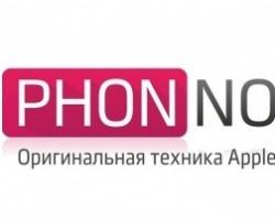 Phonno.ru: ни дня без скидок