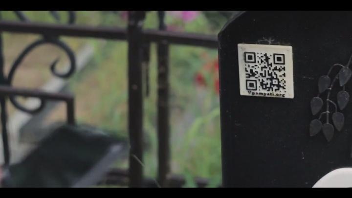 Онлайн-кладбище: тюменец разрабатывает соцсеть для усопших, которая поможет сохранить историю семьи
