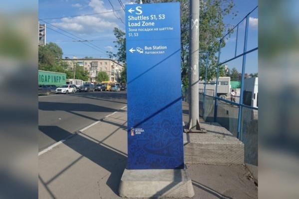 Двуязычный аншлаг у центрального автовокзала